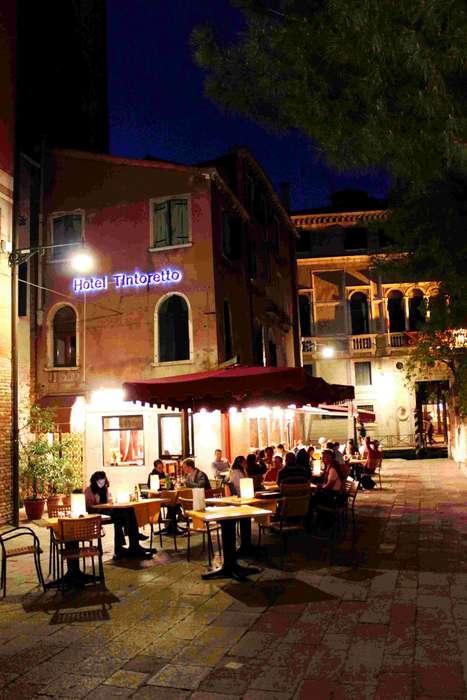 undefined - Hotel_Tintoretto_in_Venice_jpg