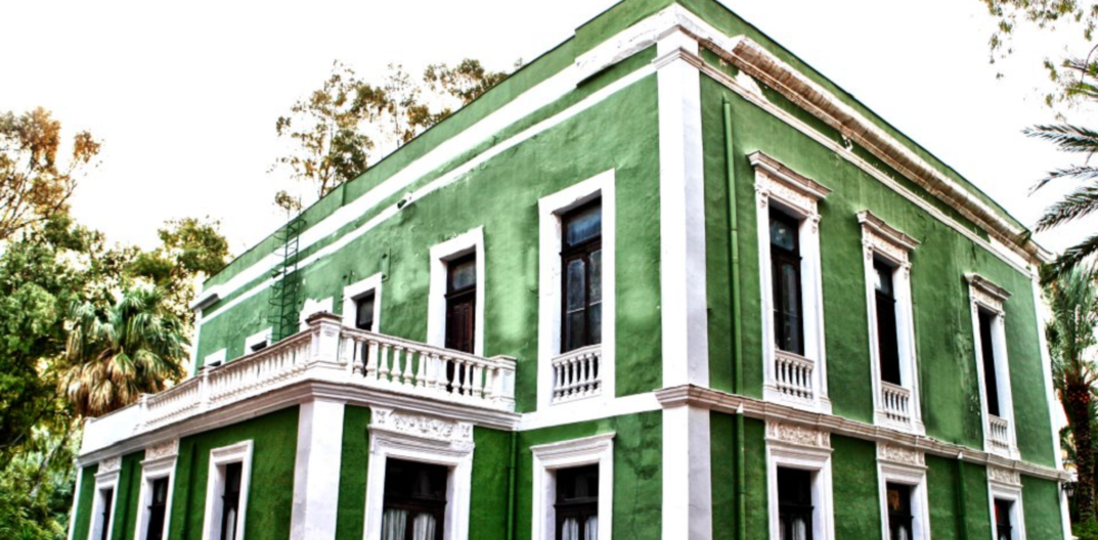 Balneario de archena hotel le n h tel de charme archena for Hotel de charme paca