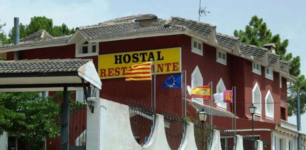 Hostal El Mirador -