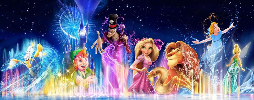 Retrouvez votre âme d'enfant et partagez un moment inoubliable avec votre famille le temps d'un week-end à Disneyland ® Paris, royaume où les rêves redeviennent réalité. Découvrez les décors immenses qui vous replongent dans l'atmosphère des dessins animés, vivez des moments intenses avec les attractions spectaculaires et admirez la féérie des parades et des feux d'artifices. La magie d'un séjour à Disneyland ® Paris vous donnera envie d'y retourner. Alors n'hésitez plus et partez dès ce soir. Proche de Paris, votre séjour vous permettra également de visiter d'autres endroits aussi fantastiques que Disneyland ® Paris.