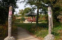 Parc du Grand-Blottereau -
