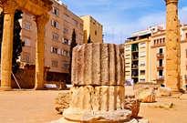Forum romà  -