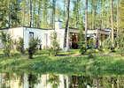 Center Parcs Domaine des Bois-Francs