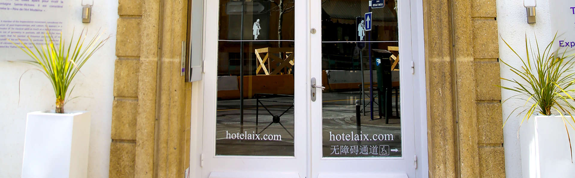 Hôtel Cézanne Boutique - EDIT_NEW_ENTRANCE.jpg