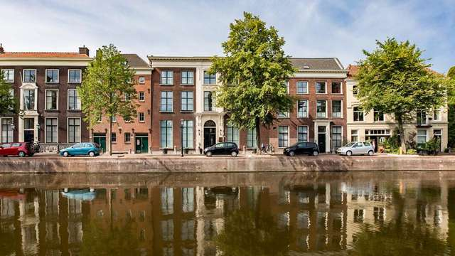 Hotel Mozaic Den Haag - NEW SURROUNDING