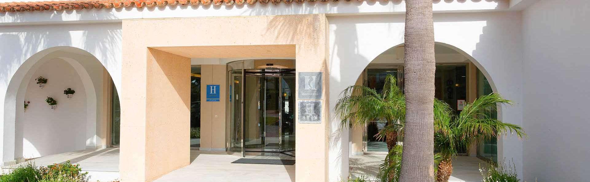 Hipotels Flamenco Conil - EDIT_Hipotels_Flamenco_Conil_entrance_01.jpg