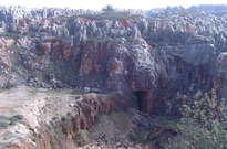 Cerro del Hierro -