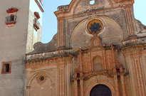 Parroquia de Nuestra Señora de la Granada (Moguer) -