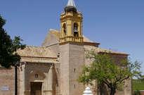 Iglesia de San Jorge (Palos de la Frontera) -