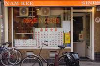 Nam Kee -